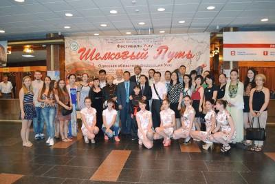 """фестиваль ушу """"Шёлковый путь"""" 2015 Одесса"""
