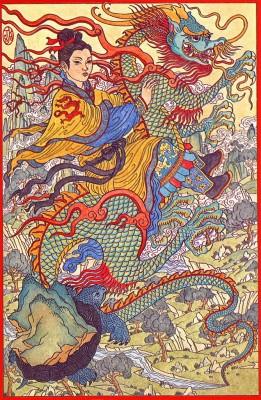 Да Юй, Дракон и Черепаха