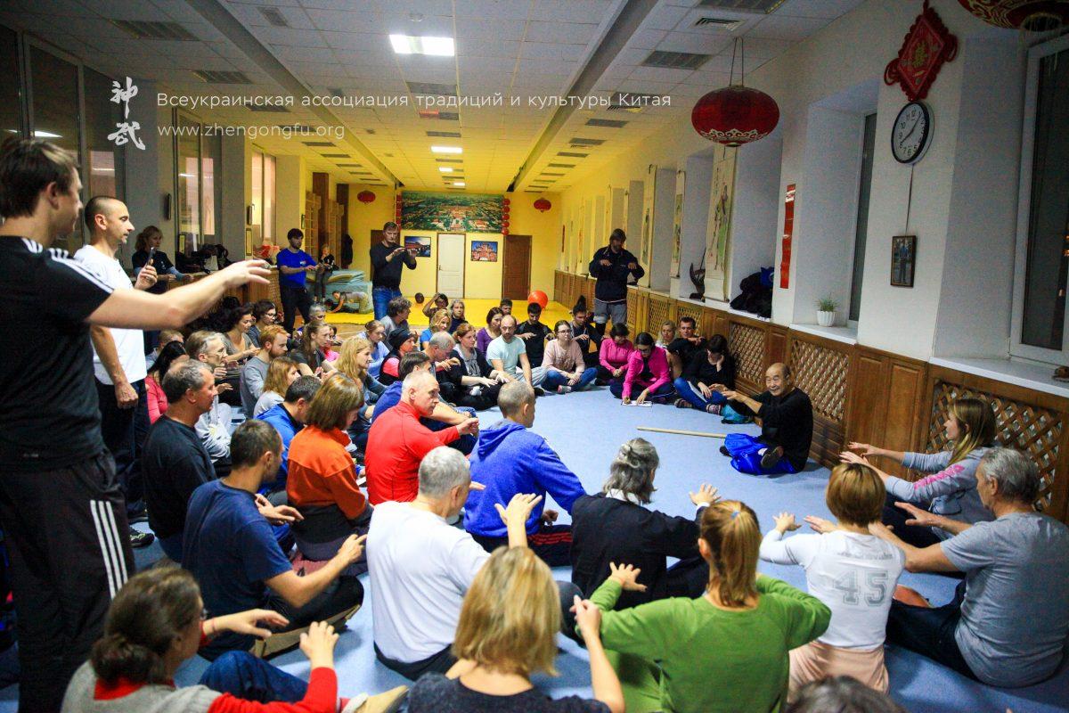 семинар, Киев, ушу, здоровье, медицина, нейгун, энергия