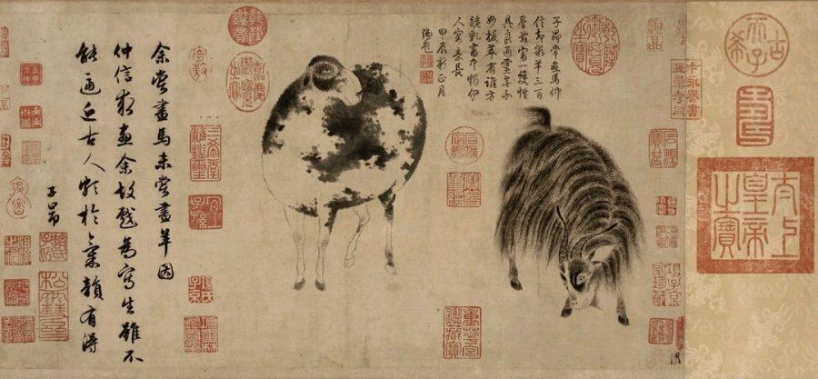 Чжао Мэнфу 趙孟頫 ( Zhao Mengfu ) (1254-1322)