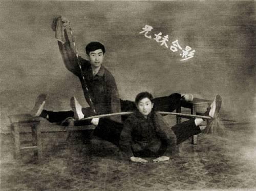 Му Юйчунь вместе с сестрой 1964 год