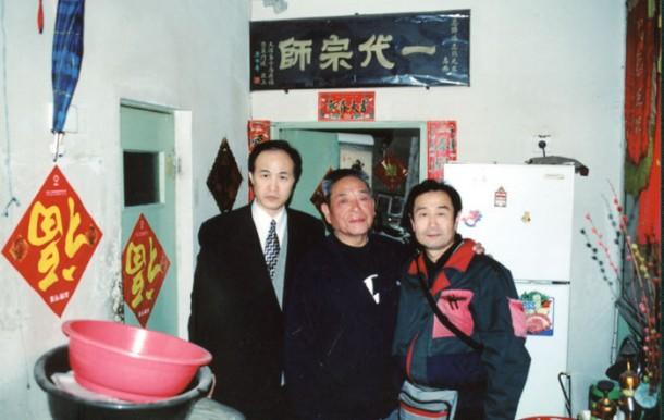 Чжан Гуйшин и Му Юйчунь дома в гостях у мастера тайцзицюань стиля чень Фен Чжисяна