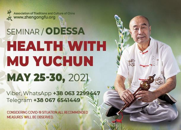 Health, Wellbeing, Master Mu Yuchun, May, 2021, Odessa, Ukraine