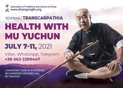 Health, Wellbeing, Mu Yuchun, July, 2021