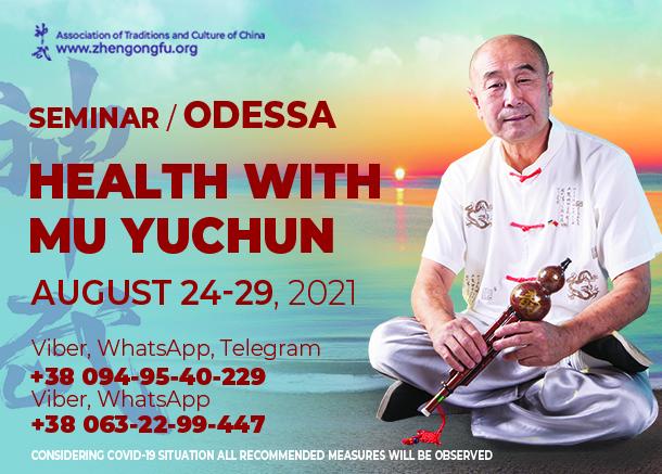 Health, Wellbeing, Mu Yuchun, August, Odessa, 2021