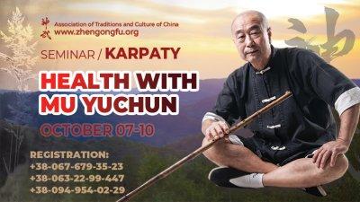 Health, Wellbeing, Mu Yuchun, 2021
